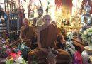หลวงปู่มั่น-ครบรอบ น้อมถวายสักการะอาจาริยบูชา พระครูวินัยธร (หลวงปู่มั่น ภูริฑตฺโต) ในวาระครบรอบวันมรณภาพ ๖๗ ปี